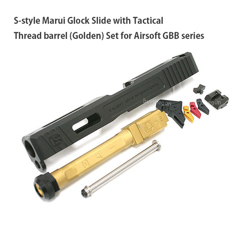 S-style Marui Glock Slide with Tactical Thread barrel (Golden) Set for Airsoft GBB series