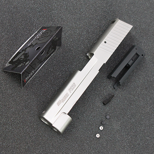 가더社 Stainless CNC Slide Set for MARUI P226/E2 (Silver/Late Ver. Marking)
