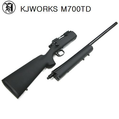 KJ Works M700 Take Down