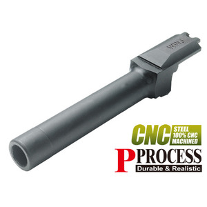 가더社 마루이 M&P Steel Outer Barrel(100% CNC)