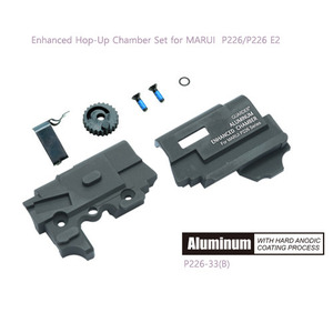 가더社 Enhanced Hop-Up Chamber Set for MARUI P226/P226 E2