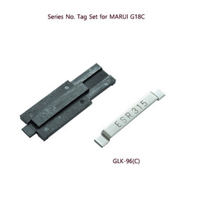 가더社 Series No. Tag Set for MARUI G18C