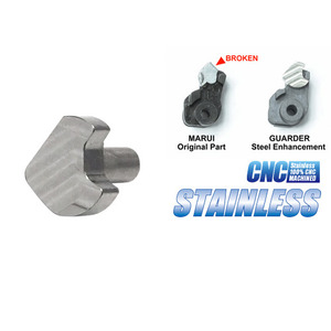 가더 Stainless Hammer Bearing for Marui G18C