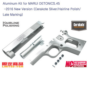 가더 Aluminum Kit for MARUI DETONICS.45 -2016 New Version (Cerakote Sliver/Hairline Polish/Late Marking)