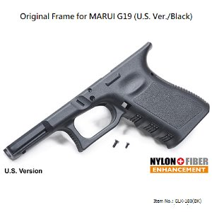 가더社 Original Frame for MARUI G19 (U.S. Ver./Black)