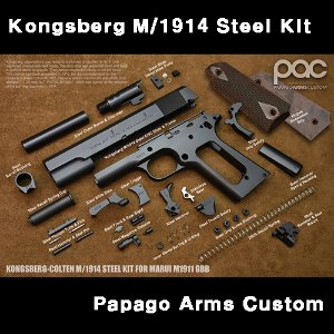 PAC Kongsberg M/1914 Steel Kit for Marui Colt Series(예약상품)