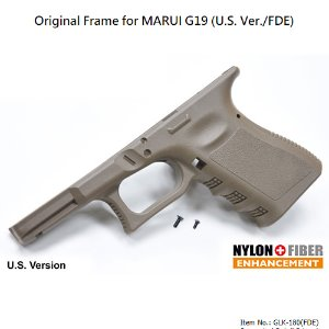 가더社 Original Frame for MARUI G19 (U.S. Ver./FDE)