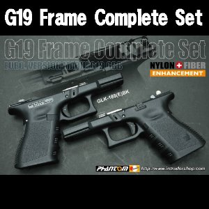 가더社 New Generation Frame Complete Set For MARUI G19 (U.S. Ver./Black)