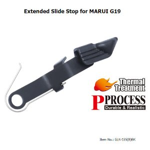 가더社 Extended Slide Stop for MARUI Glock19