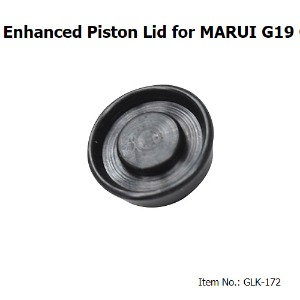 가더사 Enhanced Piston Lid for MARUI G19 GBB