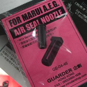 Guarder社 Air Seal Nozzle For m14