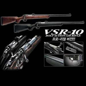 VSR-10 REAL SHOCK