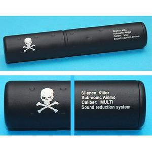 Silencer Killer Silencer (Black)