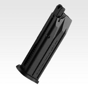 Marui 25rds Magazine for PX4