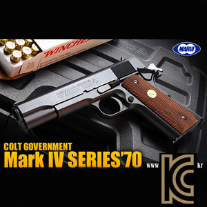 Marui Colt Government MKIV series70