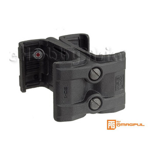 MAGPUL MAGLINK Magazine Coupler for PMAG