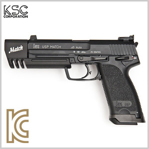 입고완료!] Umarex / KWA USP.45 Match Full Metal 핸드건