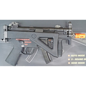 WE MP5 PDW GBB 가스건