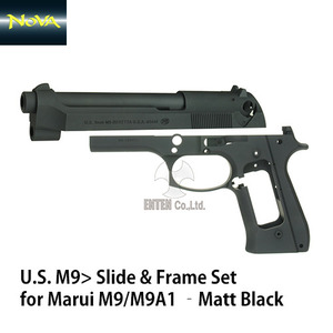 U.S. M9  Slide & Frame Set for Marui M9/M9A1 –Matt Black
