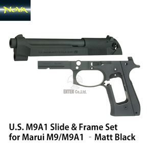 U.S. M9A1 Slide & Frame Set for Marui M9/M9A1 –Matt Black