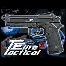 Tactical Elite 가스권총