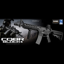 MARUI M4A1 CQBR BLOCK1 (Real Gas Blowback)