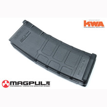 KWA/MAGPUL PTS Version, System 7-II